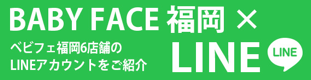 LINE banner