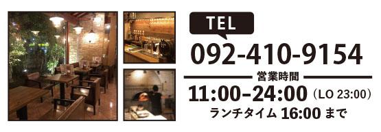 yoyaku_wajiro1207