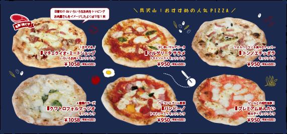 ishigamapizza0213