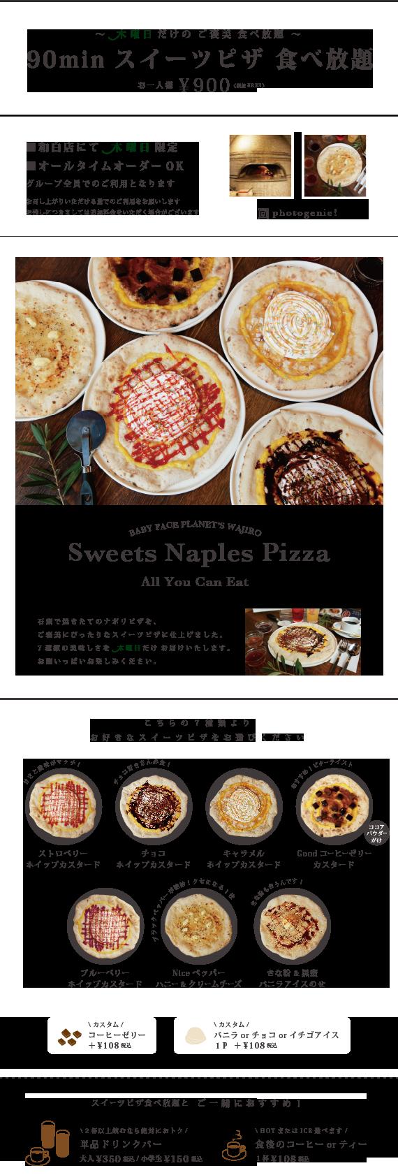 wajirosweetspizza02082018