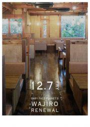 wajiro1207ro