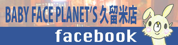 facebookkurume