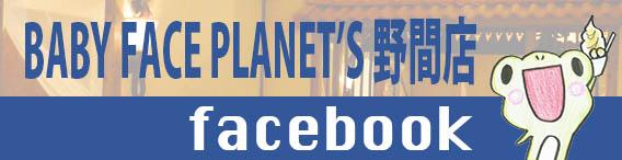 facebooknoma